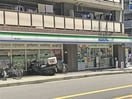 ファミリーマート同心町店(コンビニ)まで75m※ファミリーマート同心町店