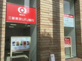 三菱東京UFJ銀行中之島支店