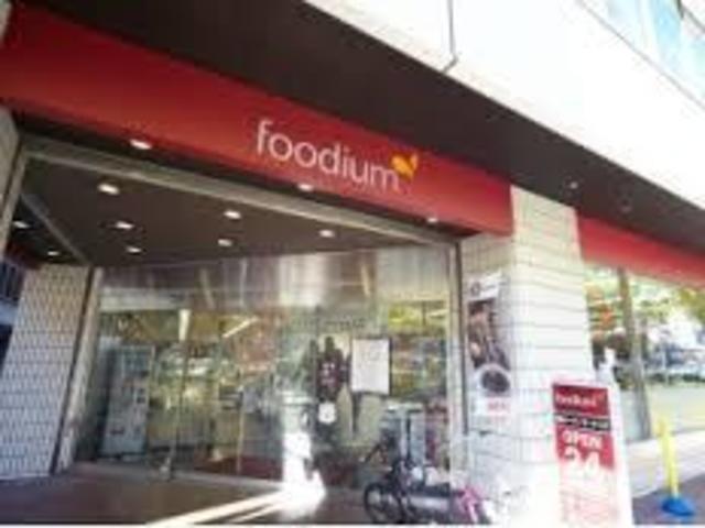foodium堂島(スーパー)まで809m※foodium堂島
