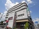 近鉄大阪線(近畿)/大和高田駅 徒歩5分 4階 築31年の外観
