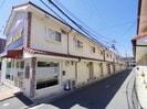 近鉄大阪線(近畿)/大和八木駅 徒歩3分 1-2階 築47年の外観