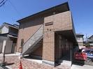 近鉄大阪線(近畿)/大和八木駅 徒歩4分 2階 築14年の外観