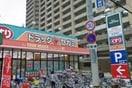 セブンイレブン大阪成育1丁目店(コンビニ)まで352m※セブンイレブン大阪成育1丁目店