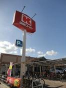 関西スーパー内代店(スーパー)まで307m※関西スーパー内代店