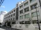 大阪市立滝川小学校(小学校)まで1165m※大阪市立滝川小学校