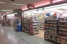 コクミンドラッグkiki京橋店