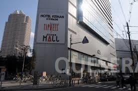 京阪モール(ショッピングセンター/アウトレットモール)まで553m※京阪モール