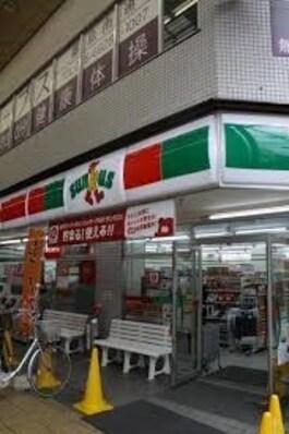 サンクス京橋店