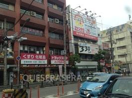 吉野家大阪京橋店