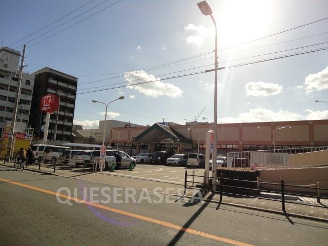 関西スーパー内代店(スーパー)まで345m※関西スーパー内代店