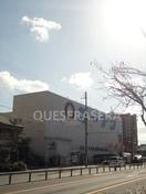 ホームセンターコーナン都島店(電気量販店/ホームセンター)まで396m※ホームセンターコーナン都島店