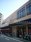 ドラッグストアサーバ北区同心店(ドラッグストア)まで992m※ドラッグストアサーバ北区同心店