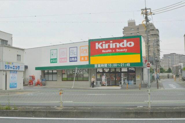 キリン堂都島店(ドラッグストア)まで656m※キリン堂都島店