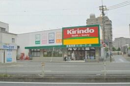 キリン堂都島店