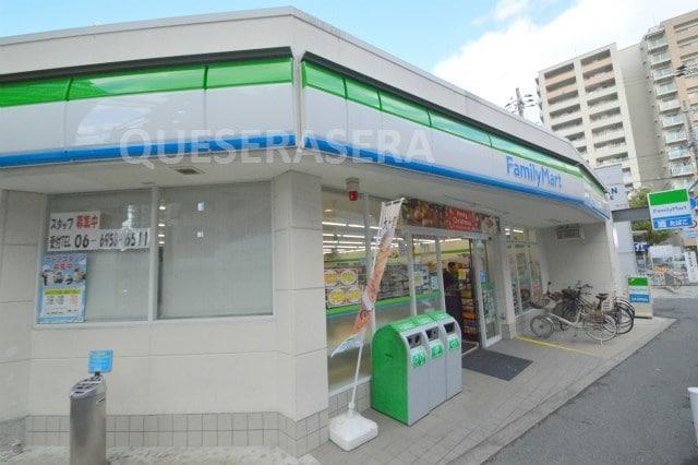 食品館アプロ中宮店(スーパー)まで530m※食品館アプロ中宮店