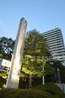 大阪市立総合医療センター(病院)まで1032m※大阪市立総合医療センター