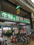 ハニーズイオン京橋店(ショッピングセンター/アウトレットモール)まで608m※ハニーズイオン京橋店