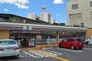 セブンイレブン大阪毛馬町2丁目店(コンビニ)まで814m※セブンイレブン大阪毛馬町2丁目店