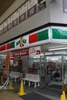 サンクス京橋店(コンビニ)まで175m※サンクス京橋店