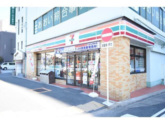 セブンイレブン名古屋新栄1瓦町店(コンビニ)まで201m