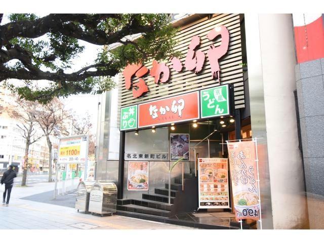 なか卯東新町店(その他飲食(ファミレスなど))まで433m