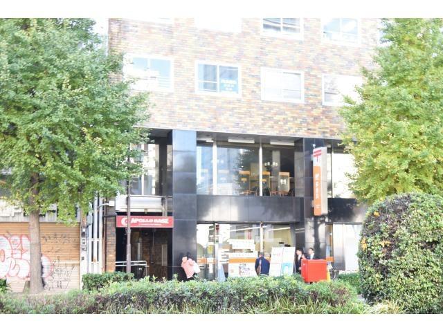 名古屋東陽町郵便局(郵便局)まで281m