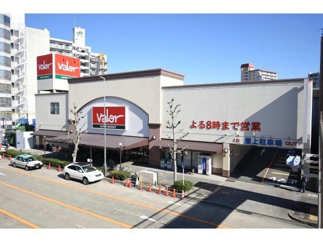 バロー新栄店(スーパー)まで492m