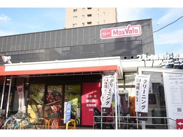 マックスバリュ代官店(スーパー)まで814m
