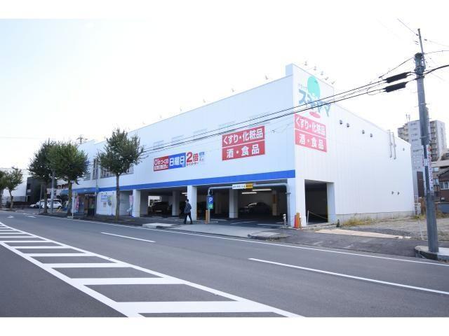 ドラッグスギヤマ筒井店(ドラッグストア)まで406m