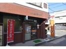 名古屋車道郵便局(郵便局)まで428m