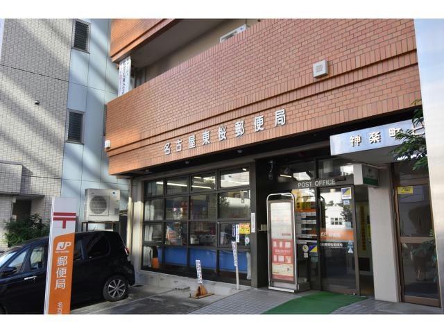 名古屋東桜郵便局(郵便局)まで303m