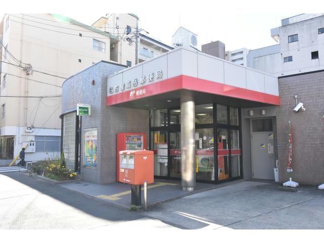 名古屋高岳郵便局(郵便局)まで124m