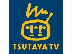 TSUTAYA土佐堀店(ビデオ/DVD)まで504m