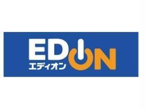 エディオン近鉄上本町店(電気量販店/ホームセンター)まで484m