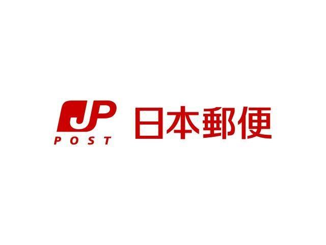 大阪天神橋三郵便局(郵便局)まで78m