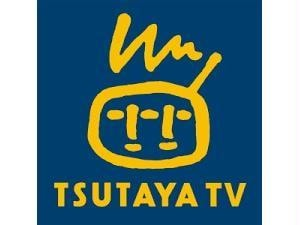 TSUTAYA北堀江店(ビデオ/DVD)まで2222m