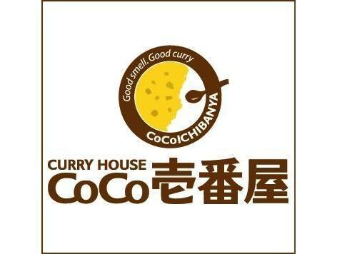 CoCo壱番屋中央区堺筋本町店(ファストフード)まで482m