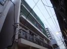 富澤ビルの外観