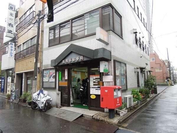 西浅草郵便局(郵便局)まで79m