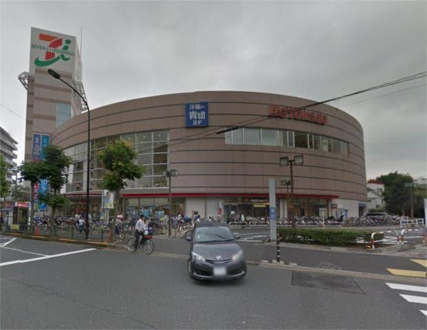 イトーヨーカドー 四つ木店(スーパー)まで318m