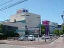 イオン白子店(スーパー)まで401m