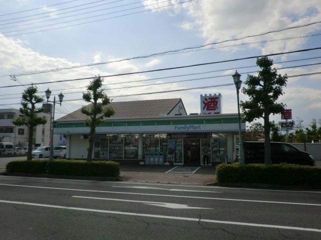 ファミリーマート江島町店(コンビニ)まで350m