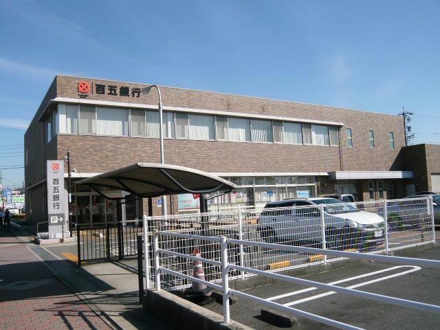 百五銀行白子支店(銀行)まで240m