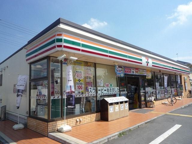 セブンイレブン加須花崎南店(コンビニ)まで555m※セブンイレブン加須花崎南店