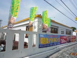 COCO'S久喜青毛店