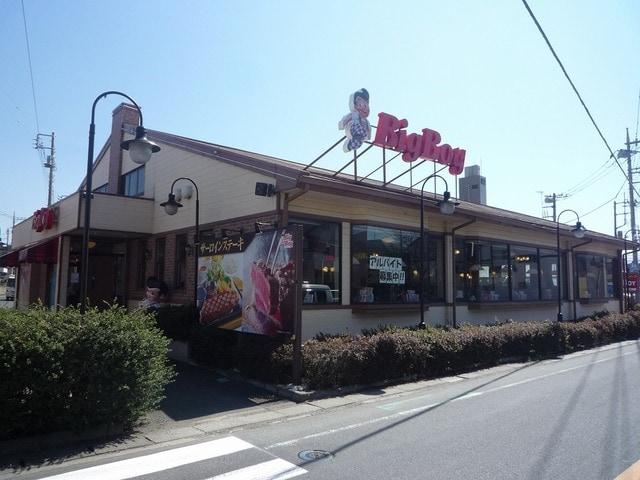 ビッグボーイ久喜店(その他飲食(ファミレスなど))まで367m※ビッグボーイ久喜店