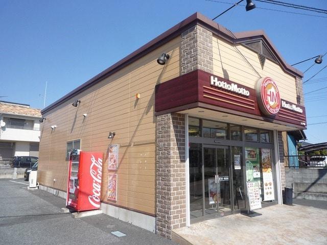 ほっともっと久喜本町店(その他飲食(ファミレスなど))まで925m※ほっともっと久喜本町店