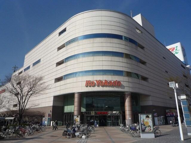 イトーヨーカドー久喜店(スーパー)まで581m※イトーヨーカドー久喜店