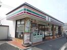 セブンイレブン久喜青葉4丁目店(コンビニ)まで530m※セブンイレブン久喜青葉4丁目店