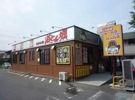 道とん堀久喜店